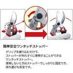 """ARS ARS-VS-7Z Sécateur avec verrouillage à une main 18 cm de la marque ARS 7"""" Secateurs with Single Hand Locking image 4 produit"""